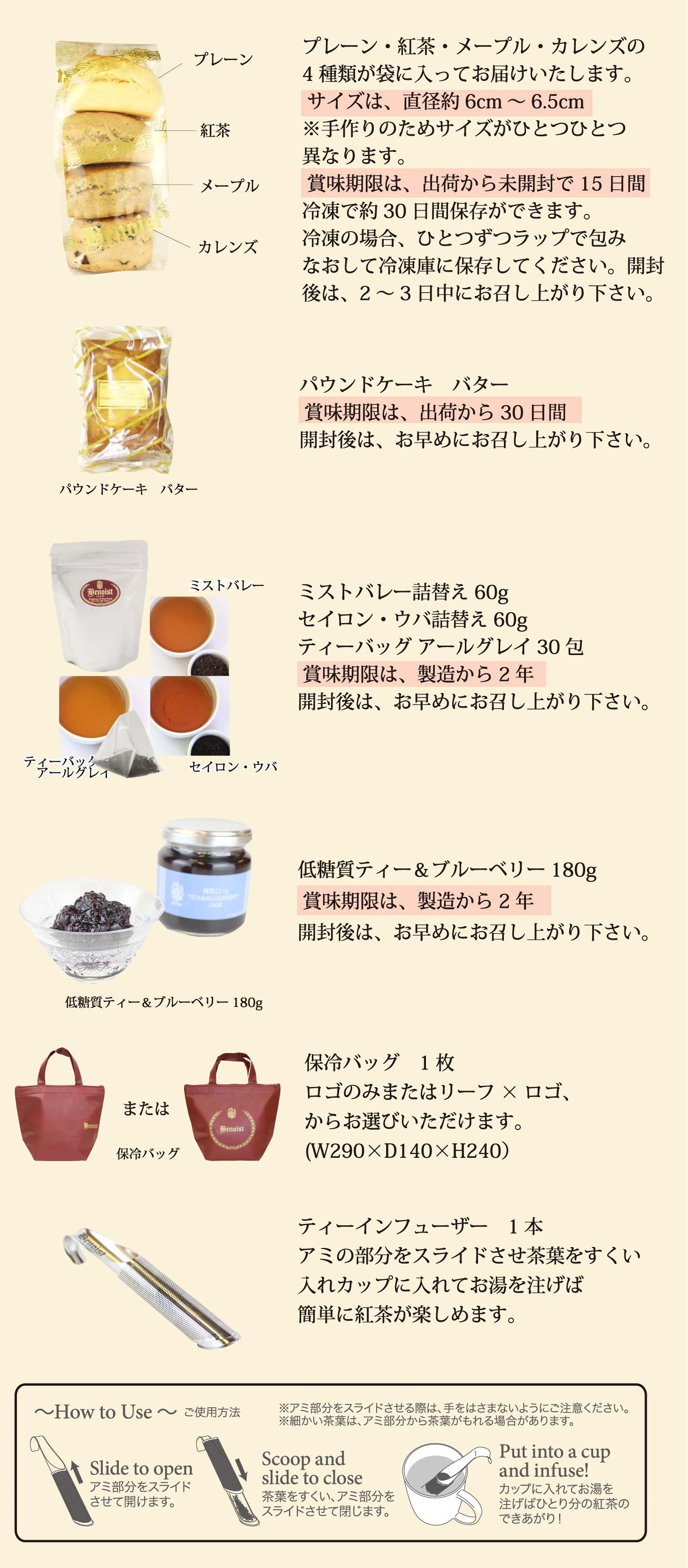 福袋5400円